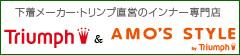 【楽天市場】AMO'S STYLE