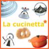 楽しいキッチン「ラ・クチネッタ」