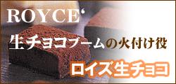 バレンタイン ホワイト チョコ チョコレート