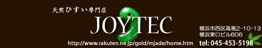 JOYTEC