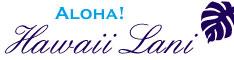 楽天 ハワイラニ〜まちゃこお気に入りのハワジュ屋さん♪