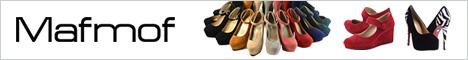 いい靴と出会おう。いい靴屋さんで出会おう。サンベリーナOnline<br /> パンプス・ブーツ・サンダル・ミュール・バックストラップなどなんでも揃います!<br /> 5250円以上お買い上げで全国送料無料!まとめ買いがお得!