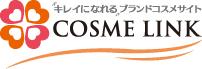 海外コスメ通販 - コスメリンク