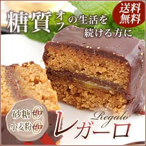 Tomtom パン ケーキ レガーロ