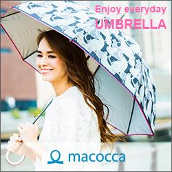 ストール・傘専門店 「macocca (マコッカ)」
