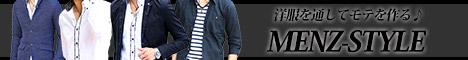メンズスタイル楽天市場公式サイト