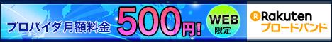 センバツ 第91回 選抜高校野球大会 センバツ2019 2019センバツ 第91回選抜高校野球大会 2019選抜高校野球大会 甲子園 春の甲子園 未21世紀枠 明治神宮枠 組み合わせ抽選会 甲子園 速報 甲子園 日程 高野連 甲子園 組み合わせ 甲子園 中継 甲子園 トーナメント