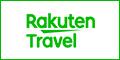 Gotoキャンペーンは10月から東京も対象に!!もっとお得に利用するにはどの旅行会社、ポイントサイトを選ぶかも重要。