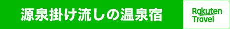 【須坂市】ゲレンデで唯一無二の幻想的なイルミネーションショー!